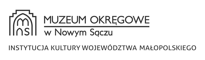 Muzeum Nowy Sącz