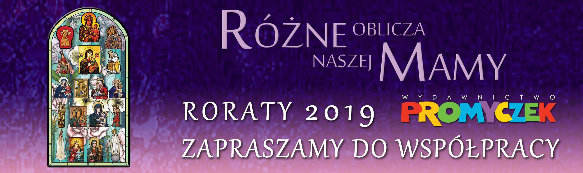 Roraty 2019