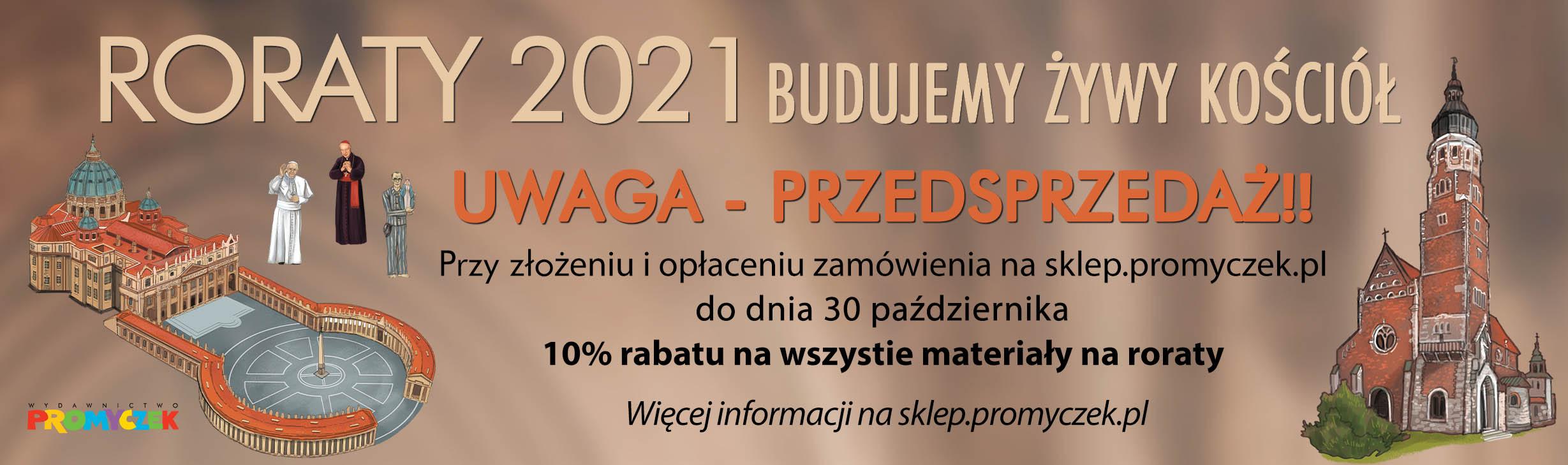 Roraty 2021 Przedsprzedaż sklep